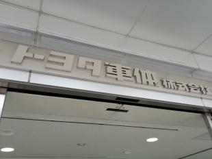 20150821_110115